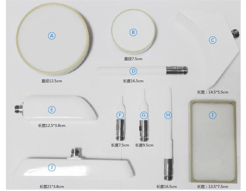 推车数码型微波治疗仪